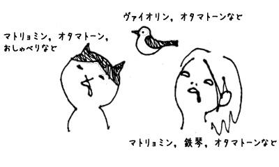 utata1.jpg